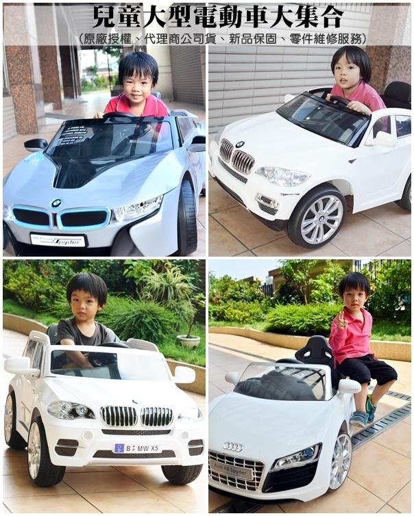 1.jpg - 兒童大型電動車