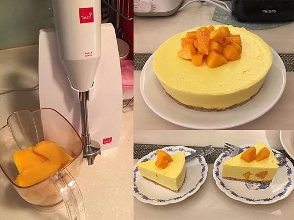 下午茶甜點芒果乳酪蛋高