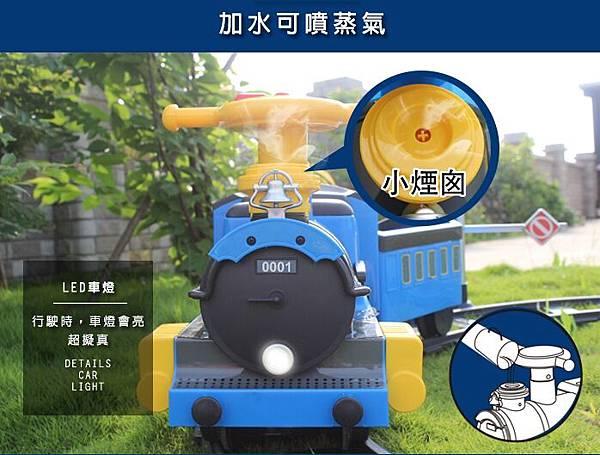 火車商品_05.jpg