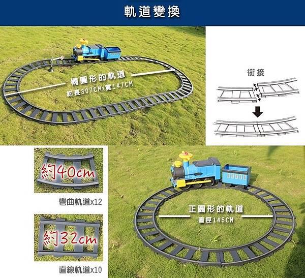 火車商品_07.jpg