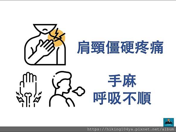 gyro胸椎運動IG衛教_201027_6.jpg