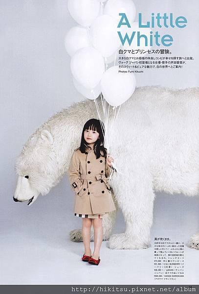 201205 Vogue Japan Angels-2