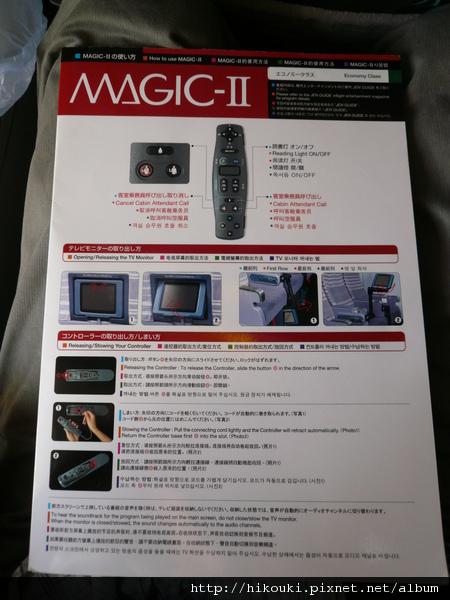 P1050797.JPG