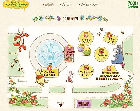pooh-map.jpg