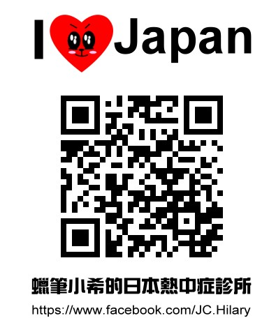 QRcode-jpgBIG-heart