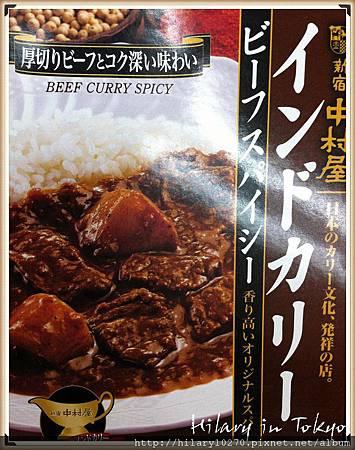 新宿中村屋牛肉咖哩