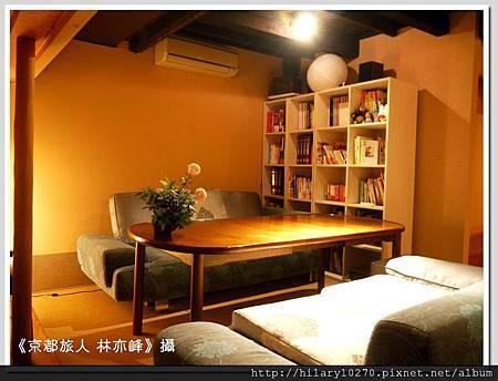 京町家旅館 間 & Cafe Kokoharu