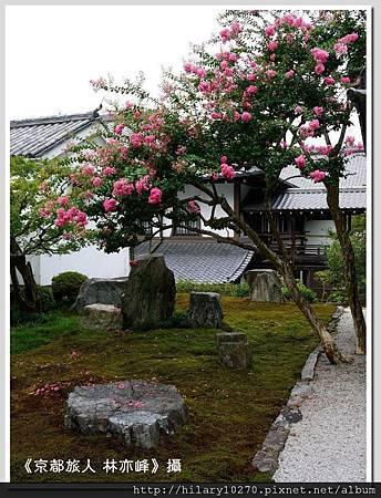 南禪寺-方丈庭園