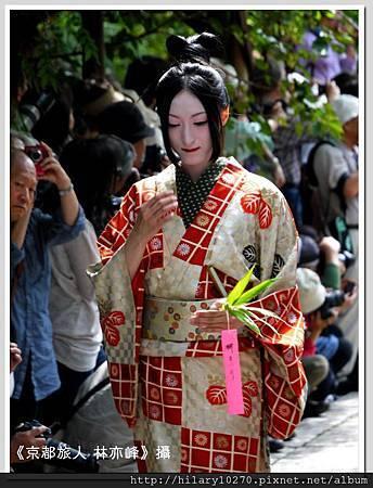 安井神社-櫛祭