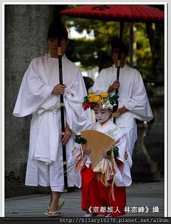 北野天滿宮-瑞饋祭