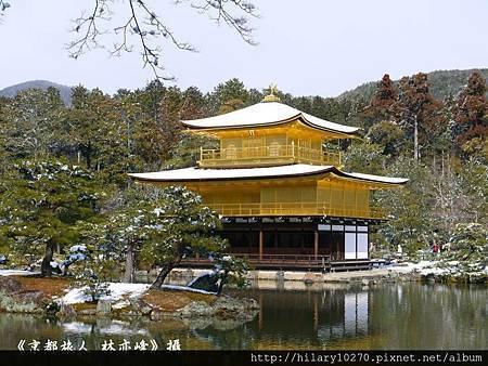 雪妝金閣寺