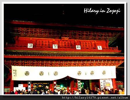 ZOJOJI  增上寺