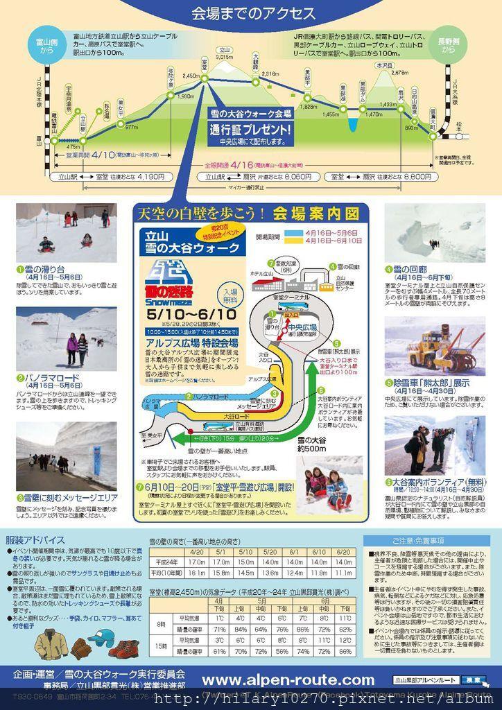 2013ootani_頁面_2