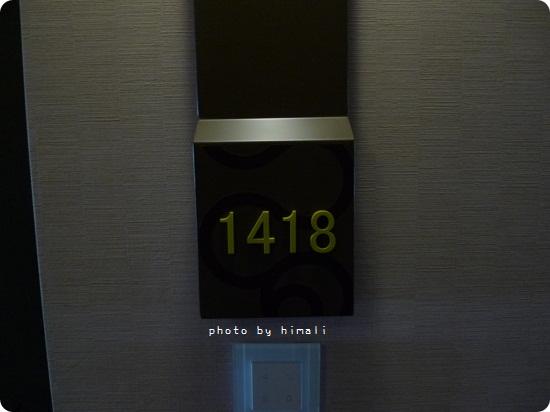 P1090033
