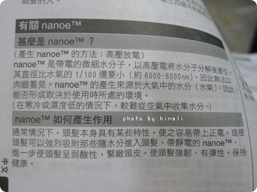 P1050818.JPG