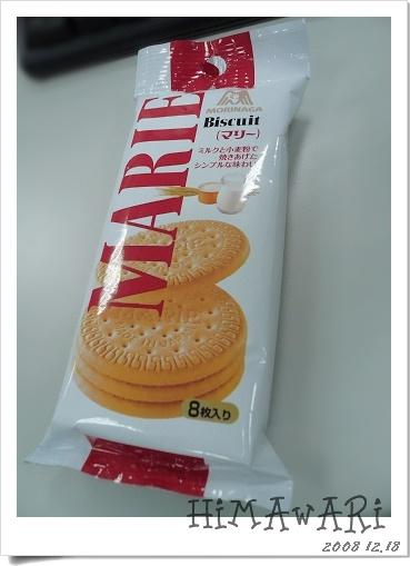 森永瑪麗餅乾