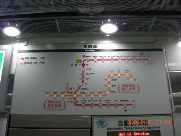 高雄捷運站拍攝2.