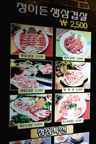 烤肉C02
