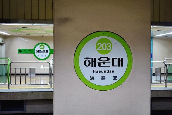 釜山水族館01
