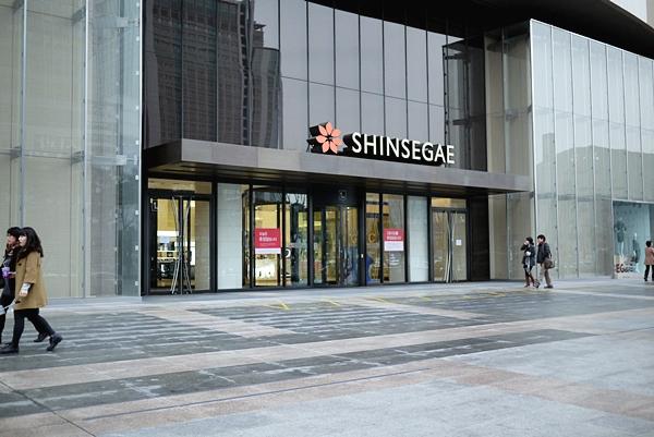 SHINSEGAE02