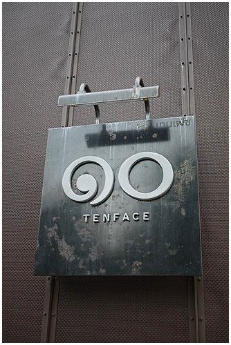 再住一次TENFACE01.jpg