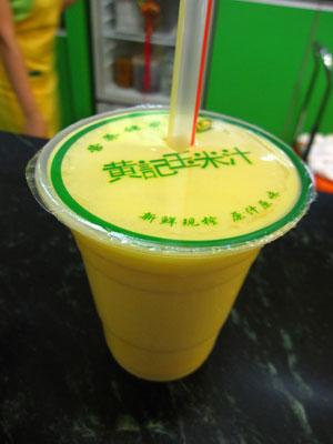 黃記玉米汁02.JPG