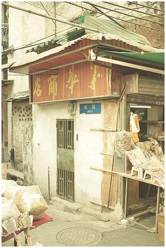 北京路08.JPG