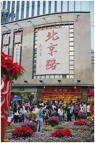北京路01.JPG