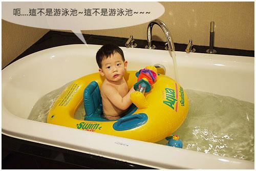兒子13~14個月3王小三泰國游泳02.jpg