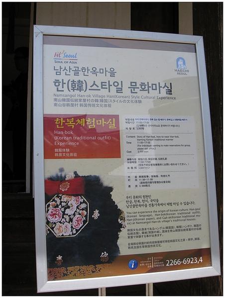 體驗一次韓幣3000