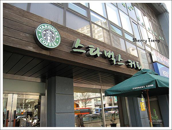 韓文的星巴克!!