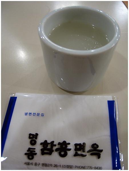 大骨湯,還蠻好喝的