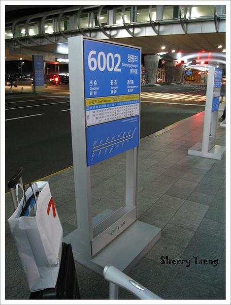 到韓國囉!!! 趕緊去搭6002機場巴士