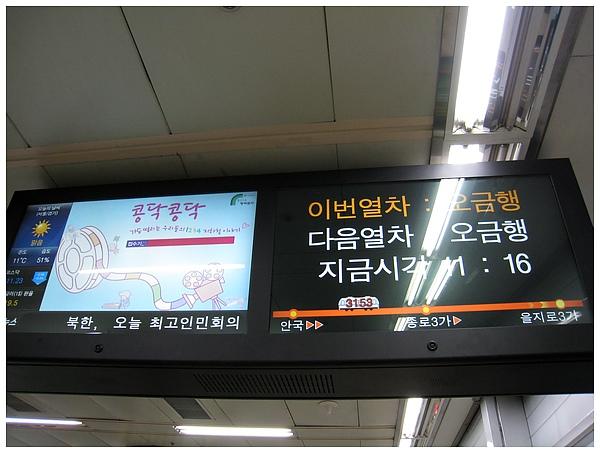等地鐵的月台液晶螢幕
