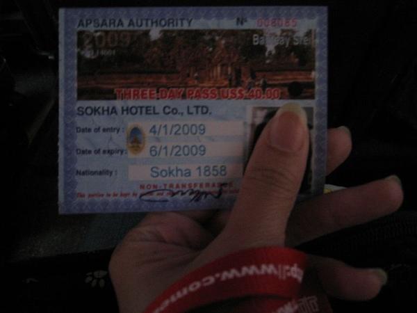 這是我三天吳哥遺址的門票