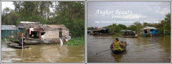 Angkor04.jpg