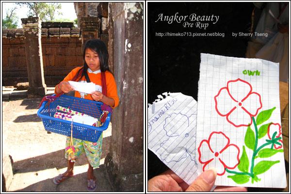 Angkor08.jpg