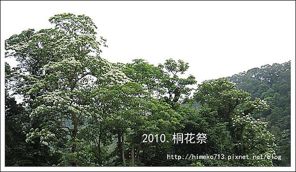 IMG_6054拷貝.jpg