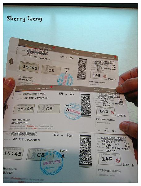 我們的登機證!!! 有出國的興奮感了!!