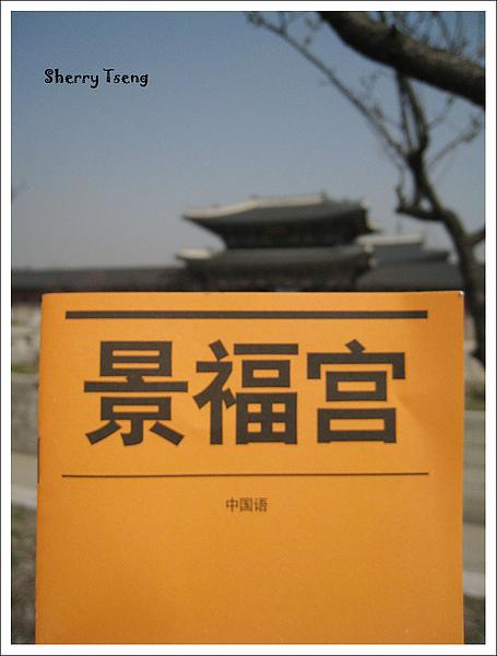 順手拿了中文的導覽手冊