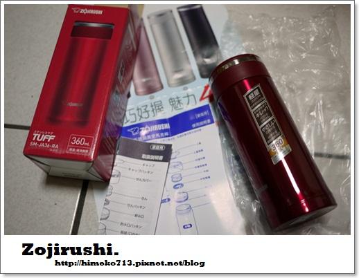 P1000818拷貝.JPG