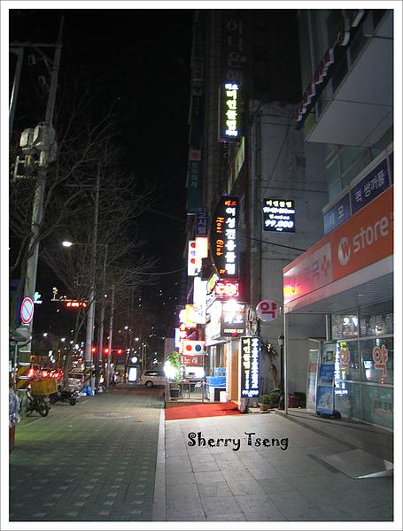 韓國的夜間街景