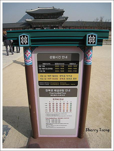 中文guide的等候處