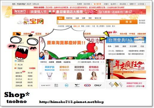 taobao01.jpg