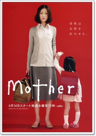m_mother2.jpg