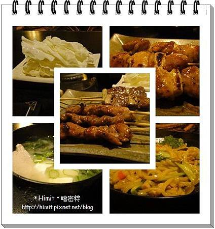 use-meal.jpg