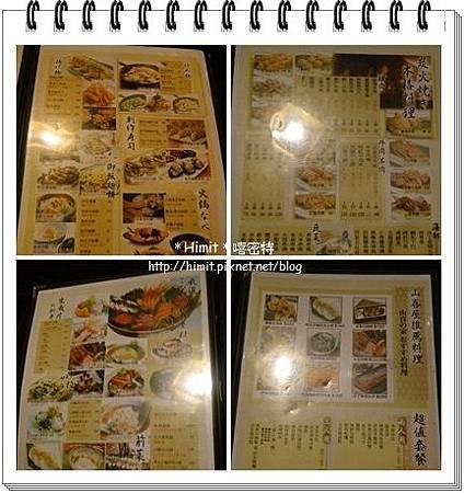 use-menu.jpg