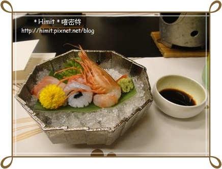 use-生魚片.JPG