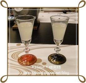 use-食前酒.JPG