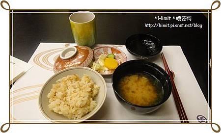use-套餐2.JPG